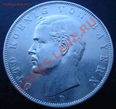 3 марки Бавария (Отто) 1911 г.ХF до 7.12 - 3 марки отто апверс 1.JPG