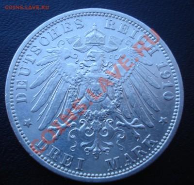 3 марки Пруссия 1910 г. до 7.12 - DSC03183.JPG