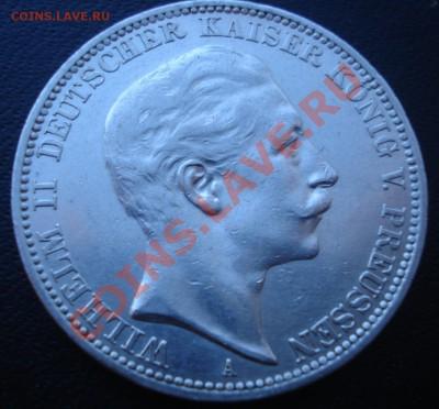 3 марки Пруссия 1910 г. до 7.12 - DSC03179.JPG