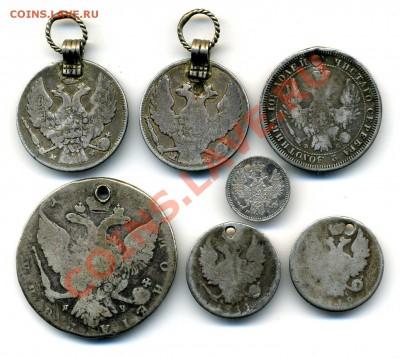 Серебро с дырками и подвесы. - img420