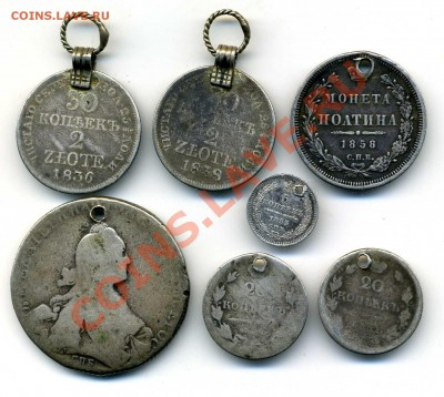 Серебро с дырками и подвесы. - img419