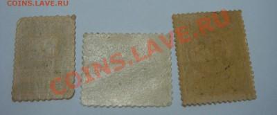 Марки ,блоки на оценку - марки1