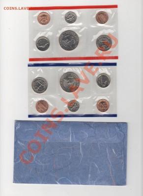 США годовой набор 1991г P&D, до 08.12.13г 22-30мск - 1991002