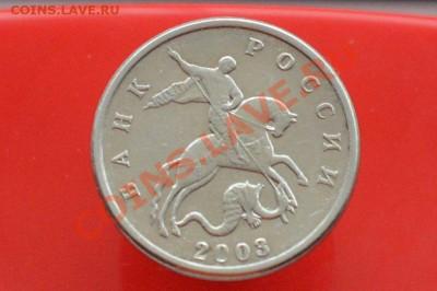 б (2 монеты) до 05.12.13, 22.00 - DSC_0007_croped.JPG