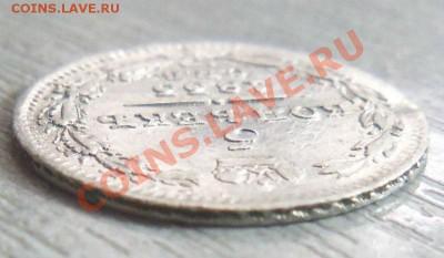 5 копеек 1833 года СПБ НГ. 06-12-2013 в 22-00 мск - Изображение 394