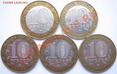 10р. БМ ПОЛИТРУК 2СП+3М,Гагарин 3М  до 08.12 - 22:00 мск - Политрук - реверс