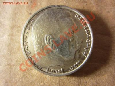 Германия 3-й рейх 2 марки 1939г в. до 06.12.13. 22.00.мск. - IMG_4944