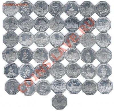 Нотгельды. 20 пфеннигов 1921-22(43шт., алюм.) до 07.12.13 22 - 022