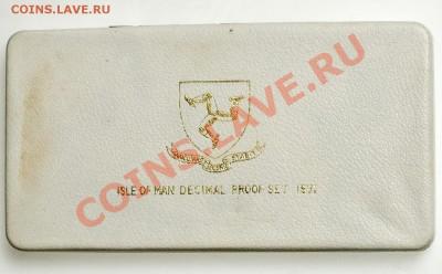 О-в Мэн НАБОР 1971 ПРУФ в запайке и футляре до 9.12-22 - DSC_3234