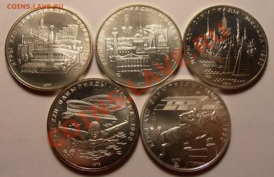 5 монет О-80, 5 рублевики, до 09.12.2013 в 22-00 Мск - О-80