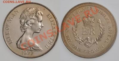 О-в Мэн крона 1977 Серебряный юбилей (вензель) до 9.12-22 - Крона острова Мэн 1977 Серебряный юбилей (25 лет) правления королевы Елизаветы II