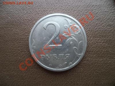 2 р 2003 г - мон рубль 058