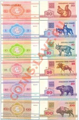 Боны иностранные от 5 руб., поштучно и наборами, UNC - ноябрь3