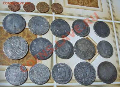 19 красивых копий монет по ФИКСУ (199 руб), до 6.12 в 22:00 - 062