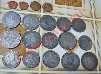 19 красивых копий монет по ФИКСУ (199 руб), до 6.12 в 22:00 - 061