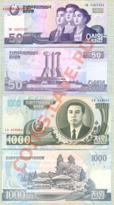 Боны иностранные от 5 руб., поштучно и наборами, UNC - Сев К 1000
