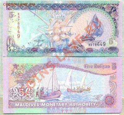 Боны иностранные от 5 руб., поштучно и наборами, UNC - Мальдивы