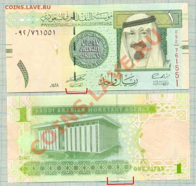 Боны иностранные от 5 руб., поштучно и наборами, UNC - Сауд. Аравия2007 1риал небдеф