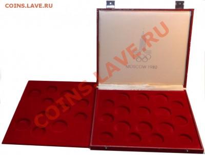 Родная коробка для монет Олимпиада 80 +бонус до07.12.13в22 - 1