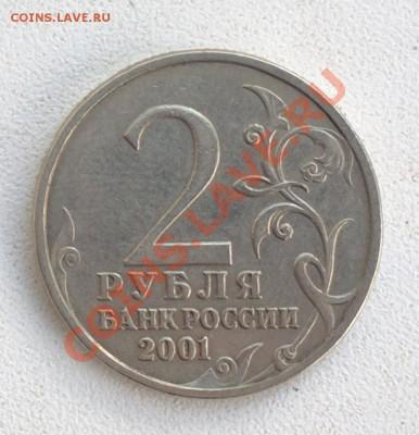 2-2р гагарин без знака и бонусы м-сп-99м-до 6 12 22 22 м - 101cr