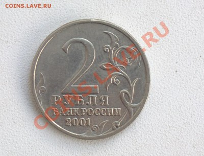 1-2р гагарин без знака и бонусы м-сп-99м до 6 12 22 22 м - 100cr