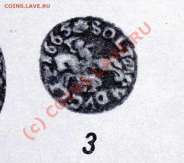 Оцените монету - PIC_1674-2