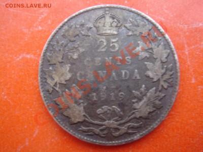 Канада: Ag-925 25 центов 1919 Георг 5 до 09.12.13, 22-00 - Канада 25 центов 1919-1.JPG