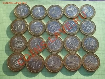 10 РУБЛЕЙ 2010 ЮРЬЕВЕЦ 20 ШТУК ОТЛИЧНЫЕ - 000_0016.JPG