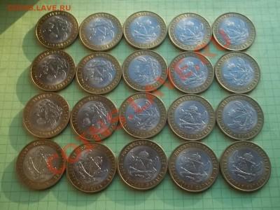 10 РУБЛЕЙ 2011 ВОРОНЕЖСКАЯ 20 МОНЕТ в БЛЕСКЕ - 000_0029.JPG