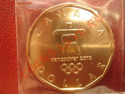 Канада: 1$ 2010 Олимпиада до 09.12.13 22-00 - Канада доллар 2010-1.JPG