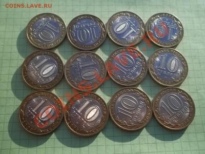 10 рублей 2009 НОВГОРОД сп 12 монет. отличный. - 000_0012.JPG