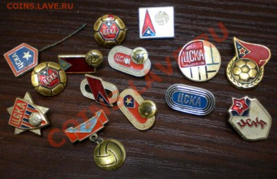 Значки спорта и футбола-КУЧАМИ ! - 2013-11-28_215023