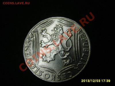 ЧЕХОСЛОВАКИЯ,100 КРОН 1948(30-летие Независимости )!!до05.12 - S6000816.JPG