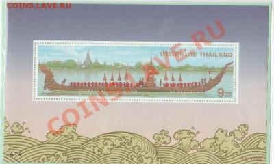 Марки Таиланда Лаоса предлагаю. - Cert-tai_0027