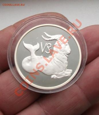 2 рубля 2002 год козерог - DSCF7422яя