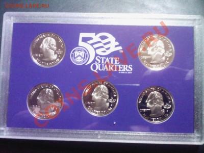 США Набор квотеров 2003 ШТАТЫ ПРУФ до 05.12 - 03122013(011)