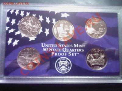 США Набор квотеров 2003 ШТАТЫ ПРУФ до 05.12 - 03122013(010)