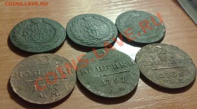 Лот двухкопеечных монет МИКС до 8.12 в 22.00 по МСК - 031220137331