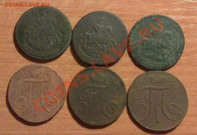 Лот двухкопеечных монет МИКС до 8.12 в 22.00 по МСК - 031220137332