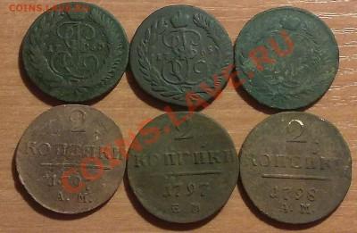 Лот двухкопеечных монет МИКС до 8.12 в 22.00 по МСК - 031220137330