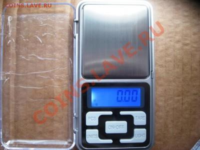 Весы электронные до 200 гр Фикс по 250 руб. - IMG_4260.JPG