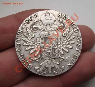 серебреная монета 1780 год - DSCF7401яя