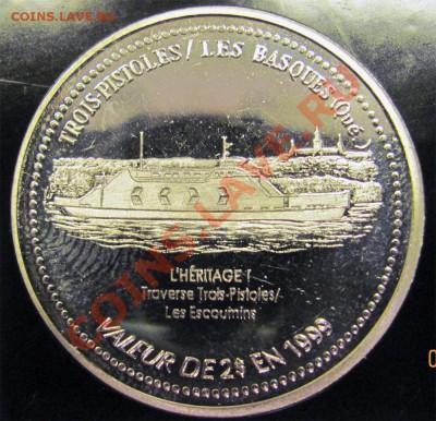 Z05 Канада торг. доллар Trois Pistoles Que 1999 10.12 в 22°° - Z05 Canada Trade Dollar Trois_1
