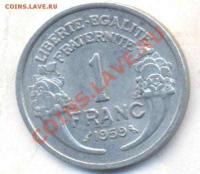 Франция 1 франк 1959 г. Состояние.  06.12.13 г. 22-00 МСК . - Франция 1 фр 1959