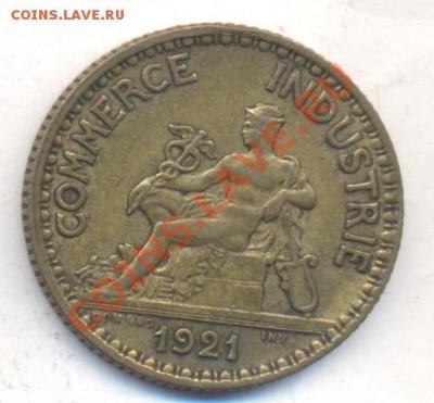 Франция 1 франк 1921 г.  06.12.13 г. 22-00 МСК . - Франция 1 фр 1921