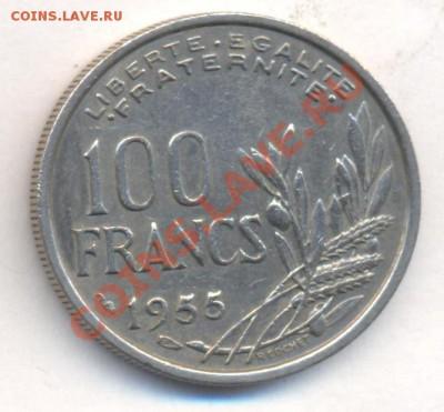 Франция 100 франков 1955 г. 06.12.13 г. 22-00 МСК . - Франция 100 фр 1955 1