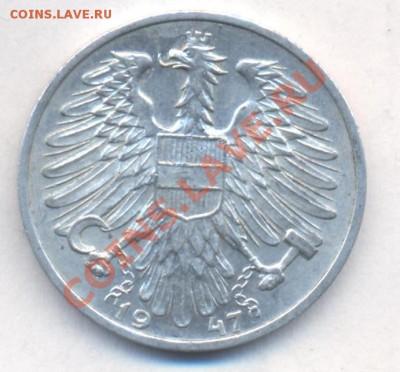 Австрия 1 шиллинг 1947 г. Отличный. 06.12.13 г. 22-00 МСК . - Австрия 1 ш 1947 1
