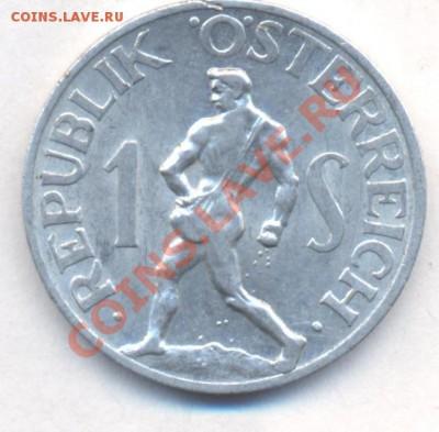 Австрия 1 шиллинг 1947 г. Отличный. 06.12.13 г. 22-00 МСК . - Австрия 1 ш 1947