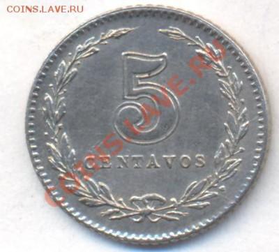 Аргентина 5 центаво 1922 г. 06.12.13 г. 22-00 МСК . - Аргентина 5 ц 1922 1
