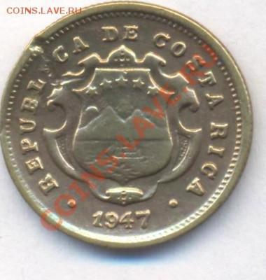 Коста Рика 10 центаво 1947 г. 06.12.13 г. 22-00 МСК . - Коста Рика 10 ц 1947 1